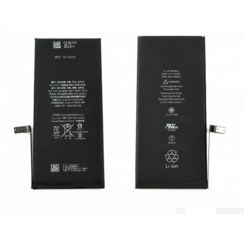 Gyári típusú akkumulátor Apple iPhone 7 Plus (5.5) típusú készülékhez, 2900mAh (616-00252, 616-00258)