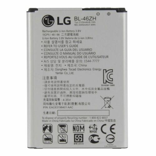 Gyári típusú akkumulátor LG K7, K8, (X210, K350) típusú készülékhez, 2125mAh (BL-46ZH)