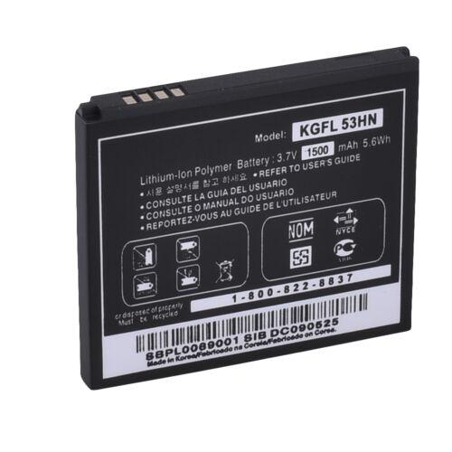 Gyári típusú akkumulátor LG Optimus 2x (P990) típusú készülékhez, 1500 mAh (KGFL-53HN)