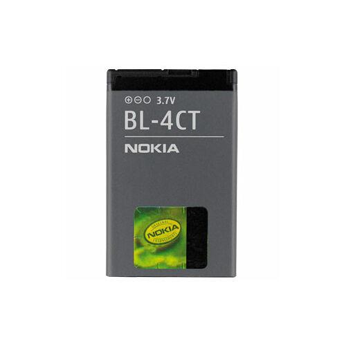 Gyári típusú akkumulátor Nokia 5310, 5630, 6600, 7310 típusú készülékhez, 860 mAh (BL-4CT)