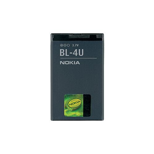 Gyári típusú akkumulátor Nokia 3120c, 5330, 6600s, 8800, E66 típusú készülékhez, 1000 mAh (BL-4U)