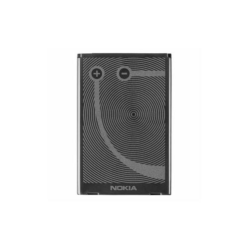 Gyári típusú akkumulátor Nokia 770, 7710, 9500, E61, N92 típusú készülékhez, 1500 mAh (BP-5L)