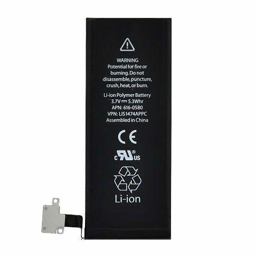 Gyári típusú akkumulátor Apple iPhone 4s típusú készülékhez, 1430 mAh, (616-0579)