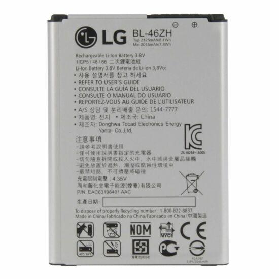 LG K7, K8, X210, K350, gyári akkumulátor, 2125mAh (BL-46ZH)