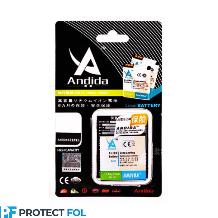 Nokia 5310, 5630, 6600, 7310, Andida utángyártott akkumulátor, 1300 mAh (BL-4CT)