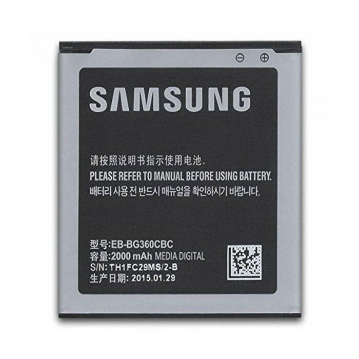 Gyári típusú akkumulátor Samsung Galaxy Core Prime (G360, G361) típusú készülékhez, 2000 mAh (EB-BG360CBC, BG360BBE)
