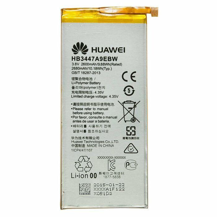 Huawei P8, gyári típusú akkumulátor, 2520 mAh (HB3447A9EBW)