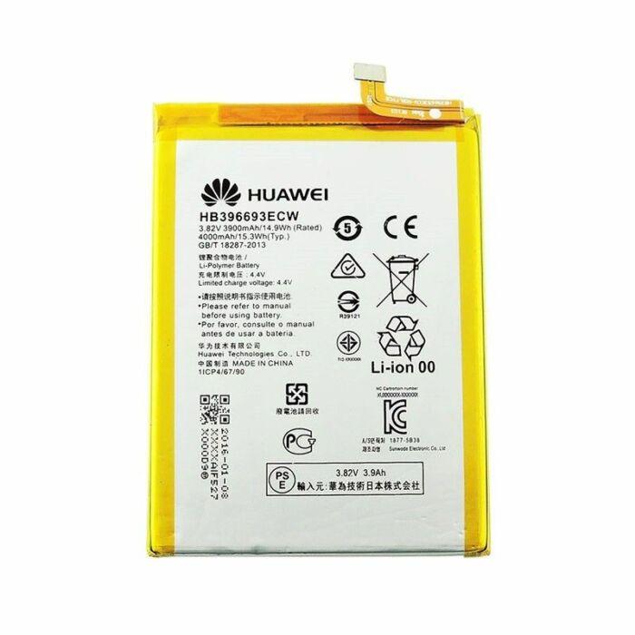 Huawei Mate 8, gyári típusú akkumulátor, 3900 mAh (HB396693ECW)