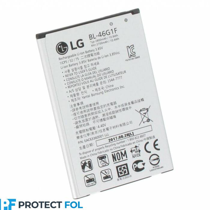 Gyári típusú akkumulátor LG K10 (2017), (M250) típusú készülékhez, 2800 mAh (BL-46G1F)