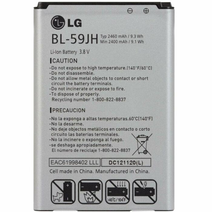 LG L7 2 (P710), gyári típusú akkumulátor, 2460 mAh (BL-59JH)
