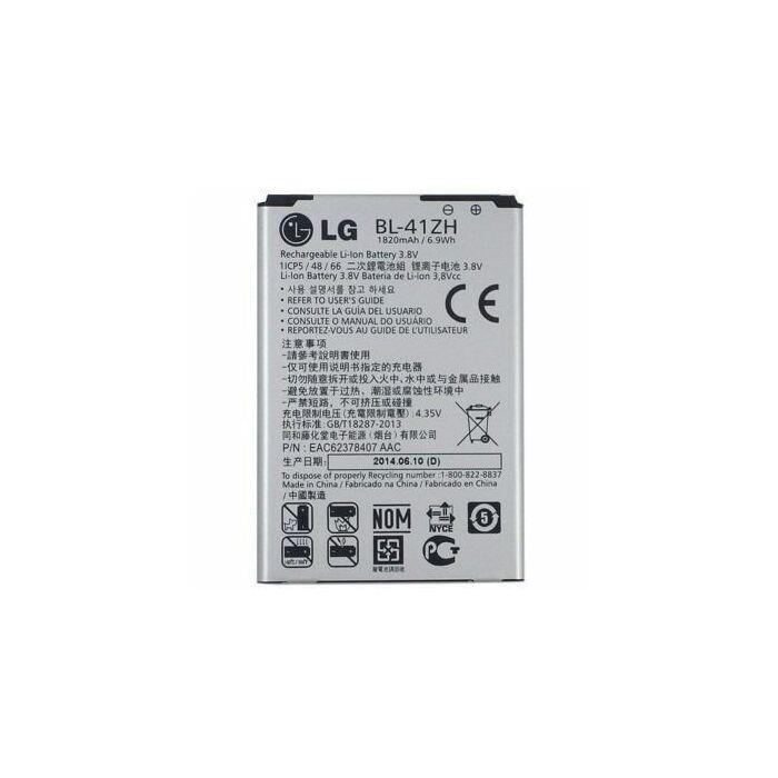 Gyári típusú akkumulátor LG L50, L Fino, Joy, Leon LTE, (D213N, D290, H320, H220, H340N) típusú készülékhez, 1900 mAh (BL-41ZH)