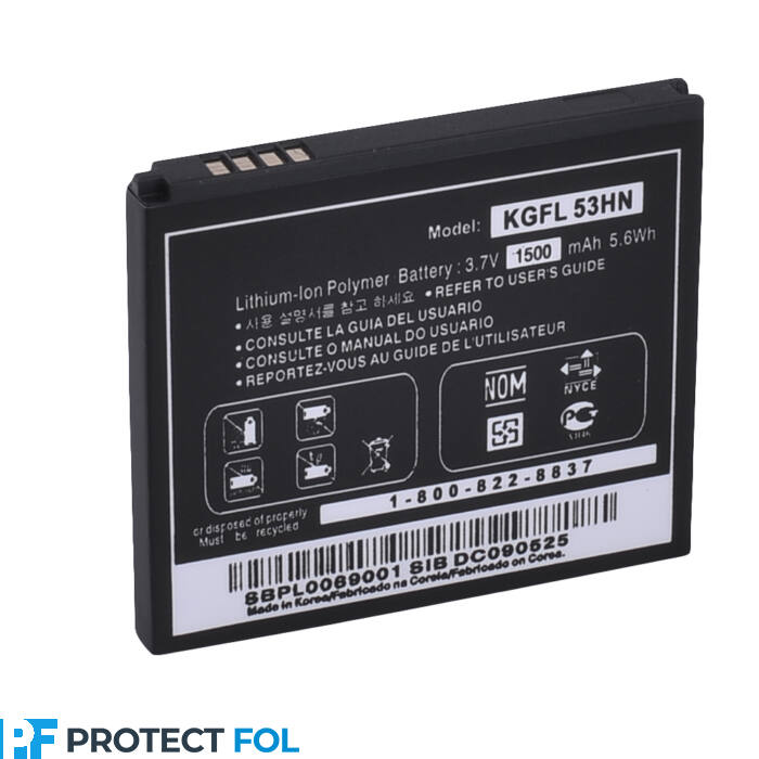 LG Optimus 2x (P990), gyári típusú akkumulátor, 1500 mAh (KGFL-53HN)