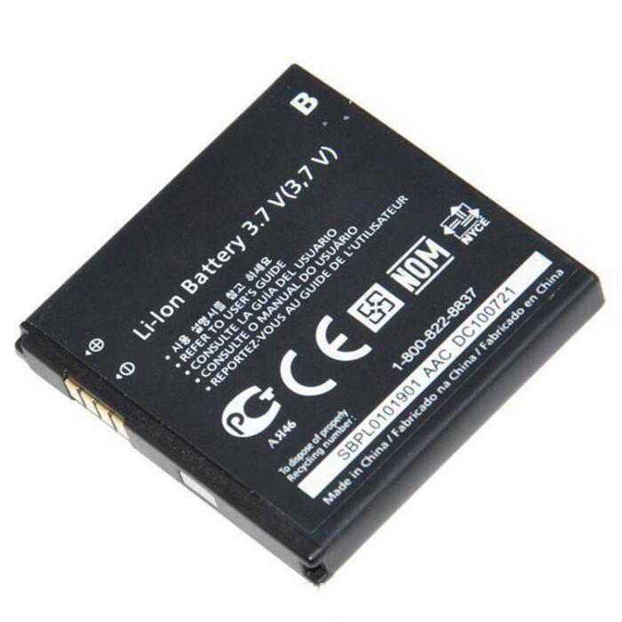 Gyári típusú akkumulátor LG Optimus 7 (E900) típusú készülékhez, 1500 mAh (LGIP-690F)