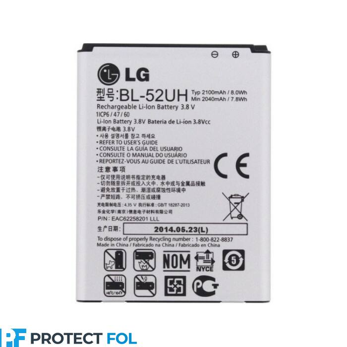 LG L65 (D280), L70 (D320), Spirit, C70, gyári típusú akkumulátor, 2100 mAh (BL-52UH)
