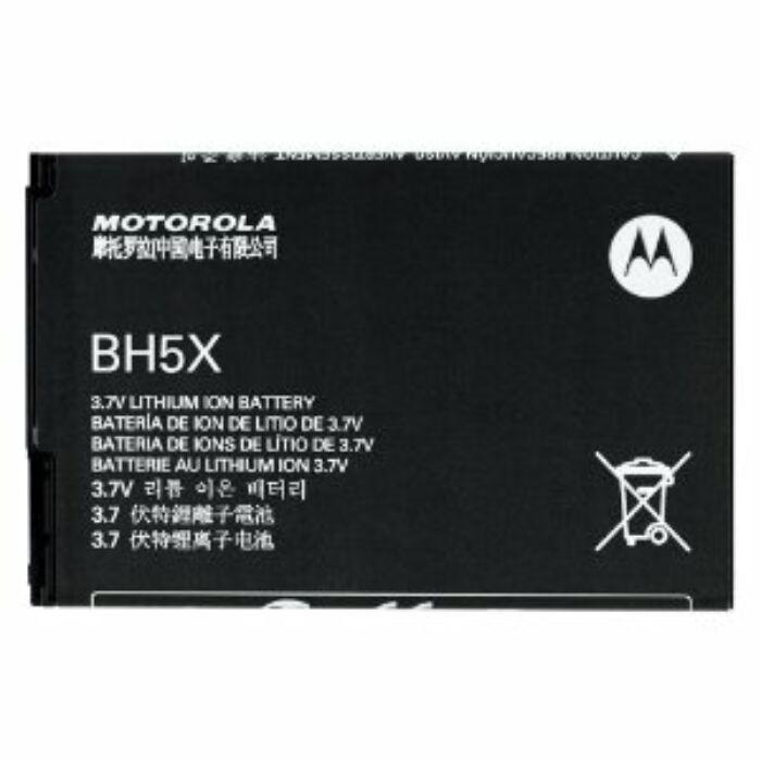 Gyári típusú akkumulátor Motorola A954, Droid típusú készülékhez, 1500 mAh (BH5X)