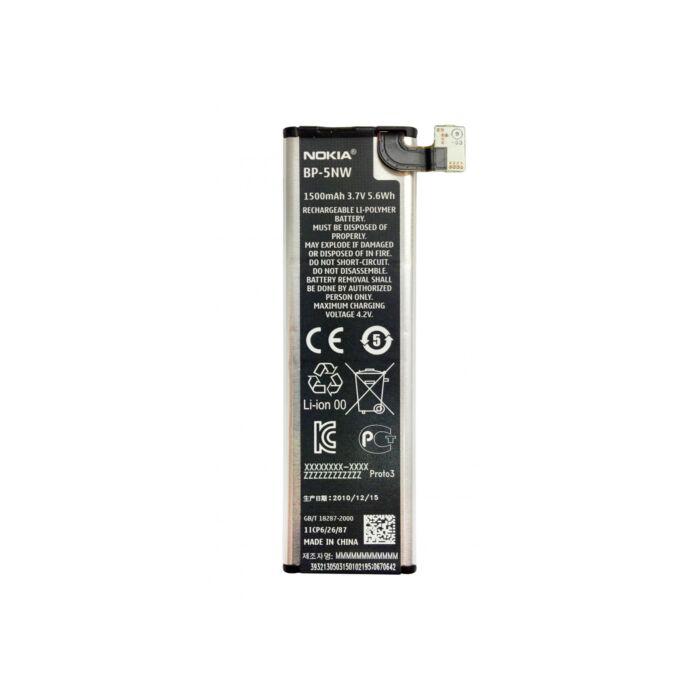 Nokia, gyári típusú akkumulátor, 1500 mAh (BP-5NW)