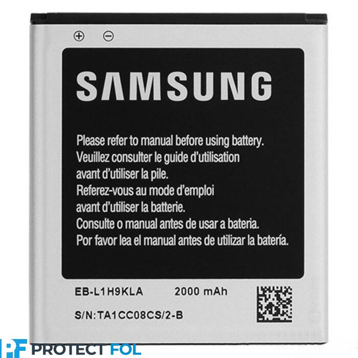 Samsung Galaxy Express (i8730), gyári típusú akkumulátor, 2000 mAh (EBL1H9KLU)