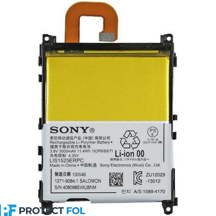 Sony Xperia Z1 (C6902, C6903), gyári típusú akkumulátor, 3000 mAh (1271-9084, LIS1525ERPC)