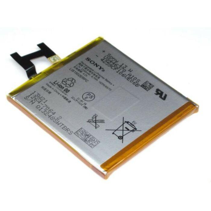 Sony Xperia Z (C6602, C6603), gyári típusú akkumulátor, 2330 mAh (1264-7064, LIS1502ERPC)