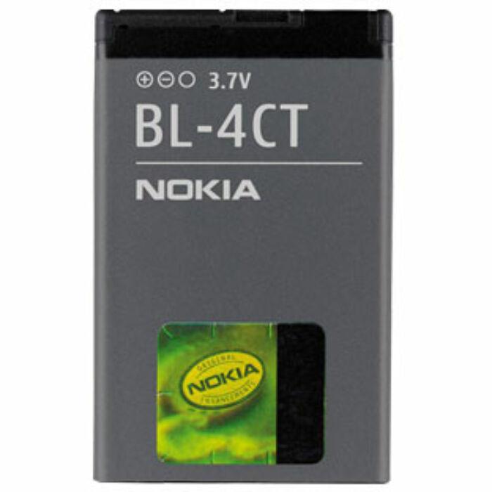 Nokia 5310, 5630, 6600, 7310, gyári típusú akkumulátor, 860 mAh (BL-4CT)