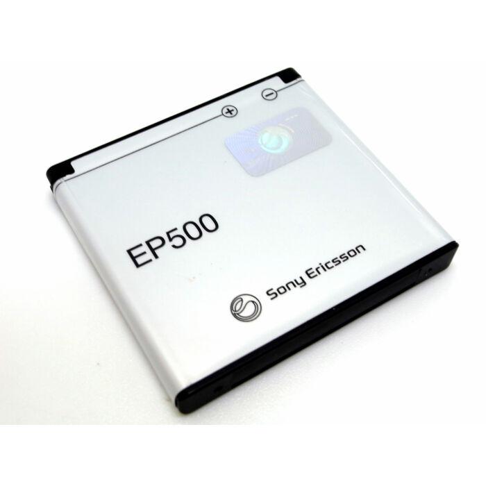 Gyári típusú akkumulátor Sony Ericsson Xperia U5, U8, X8 (sk17i) típusú készülékhez, 1200 mAh (EP500)