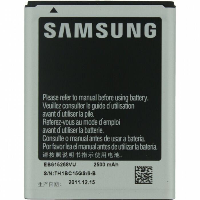 Samsung Galaxy Note, (N7000), gyári típusú akkumulátor, 2500 mAh (EB615268VU)