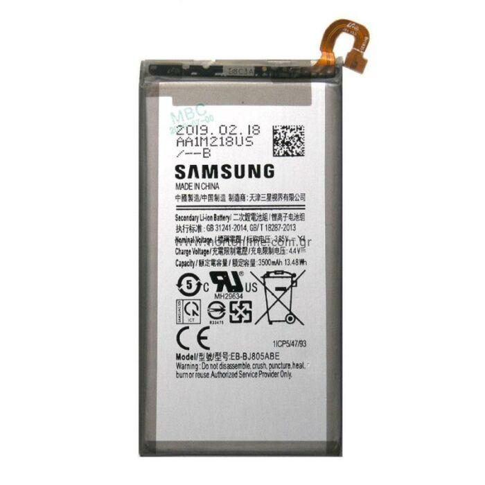 Gyári típusú akkumulátor Samsung Galaxy A6 Plus, (A605) típusú készülékhez, 3500 mAh (EB-BJ805ABE)