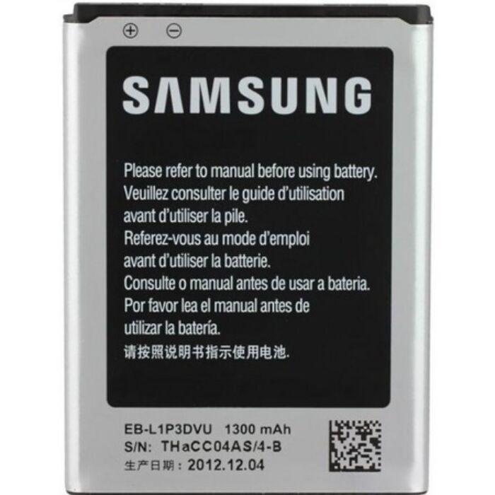 Gyári típusú akkumulátor Samsung Galaxy Fame, (S6810) típusú készülékhez, 1300 mAh (EB-L1P3DVU)